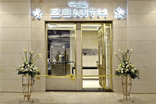 Zenith Boutique in Qatar