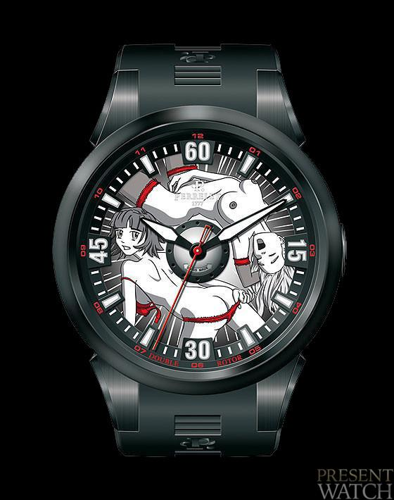 Turbine manga watches by Perrlet