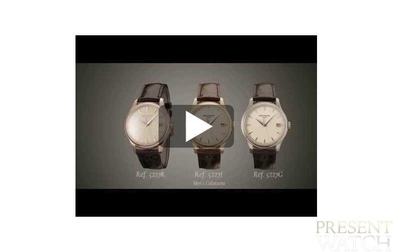 Patek Philippe - New Models