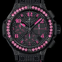 Watches for the Ladies - the Hublot Big Bang Black Fluo Collection