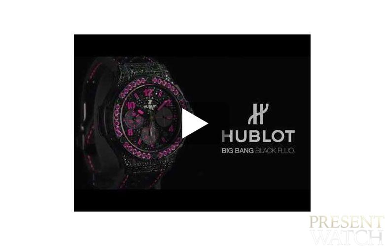 Hublot - Big Bang Black Fluo