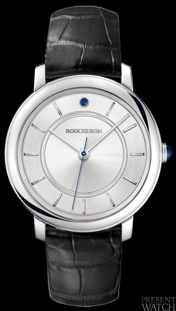 The new Boucheron - Epure 2013