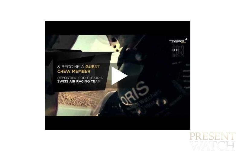 Oris - Reno Reporter Competition Promotion Video