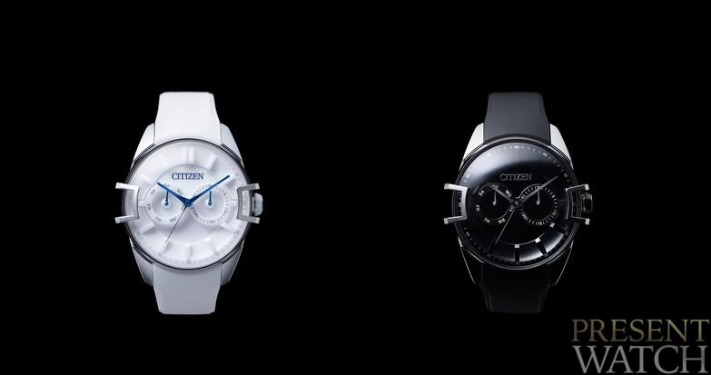 Citizen Eco-Drive EYES