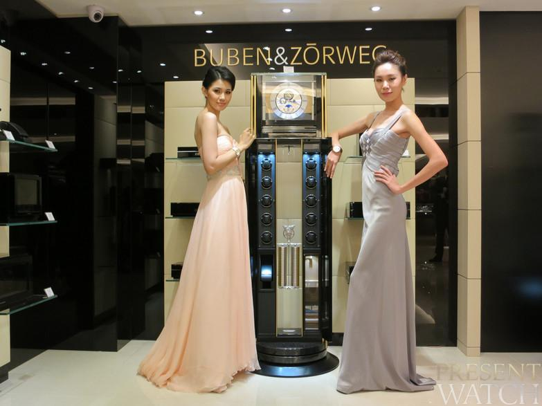 Opening of the new BUBEN&ZORWEG InShop Boutique in Taoyuan/Taiwan